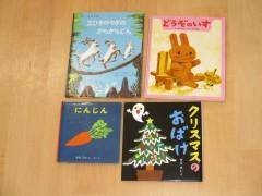 今回はこの4冊でした。