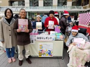 イオンクリスマス販売2
