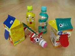 紙パックやペットボトルを利用した手作りおもちゃ。